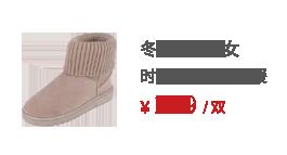 冬季雪地靴女2018厚底短筒靴子
