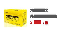 精品小米礼盒400g/袋*8袋/盒/箱