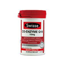 Swisse CO Enzyme Q10 辅酶Q10心脏宝150mg 50粒 X 3