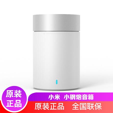 小米(MI)小鋼炮2代 無線藍牙便攜音箱黑色白色