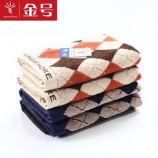 【2条装】金号 G6354毛巾 小毛巾/方巾提花 大气英伦方格