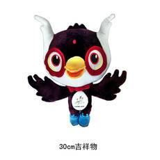 【上黨館】預售 第二屆全國青年運動會授權文創紀念品 禮品  30cm吉祥物青青 包郵(偏遠地區除外)