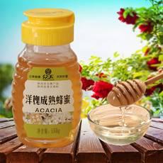 眾天成熟洋槐蜂蜜150g兩瓶裝