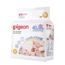 【女神节买一送一,3月1日-3月31日】贝亲/PIGEON 婴儿纸尿裤S34片 4-8kg宝宝适用