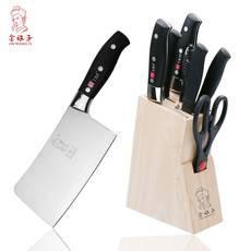 全套厨房刀具不锈钢厨房道具套餐组合切菜刀厨具八件套【全国包邮】【新款】