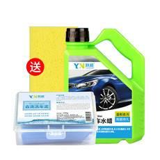 跃能 洗车火山泥去污泥漆面强力清洁用品专用工具擦车橡皮泥